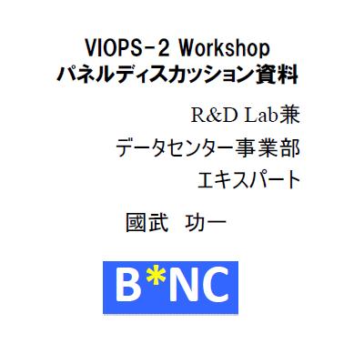 http://www.viops.jp/BENC-VIOPS02.png