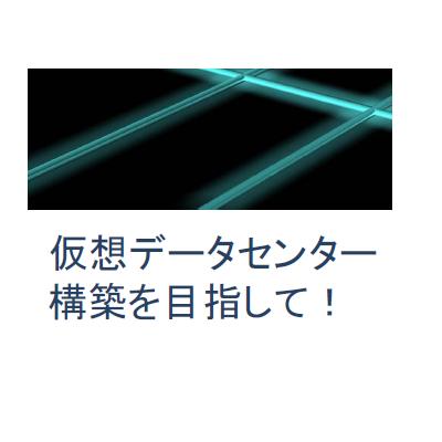 http://www.viops.jp/VDC-VIOPS02.png