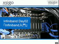 ibday02-BASIC-xsigo.png