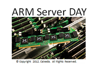 arm-server-day.png